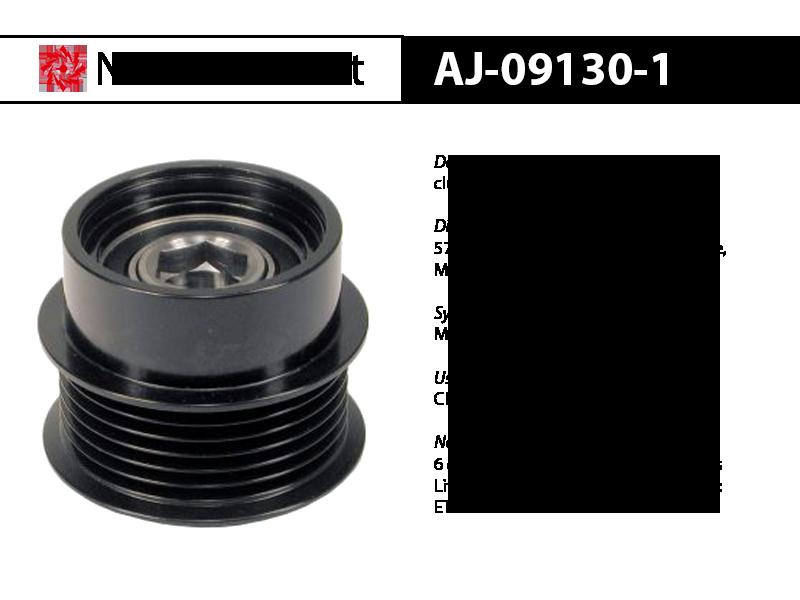 AJ-09130-1 clutch pulley