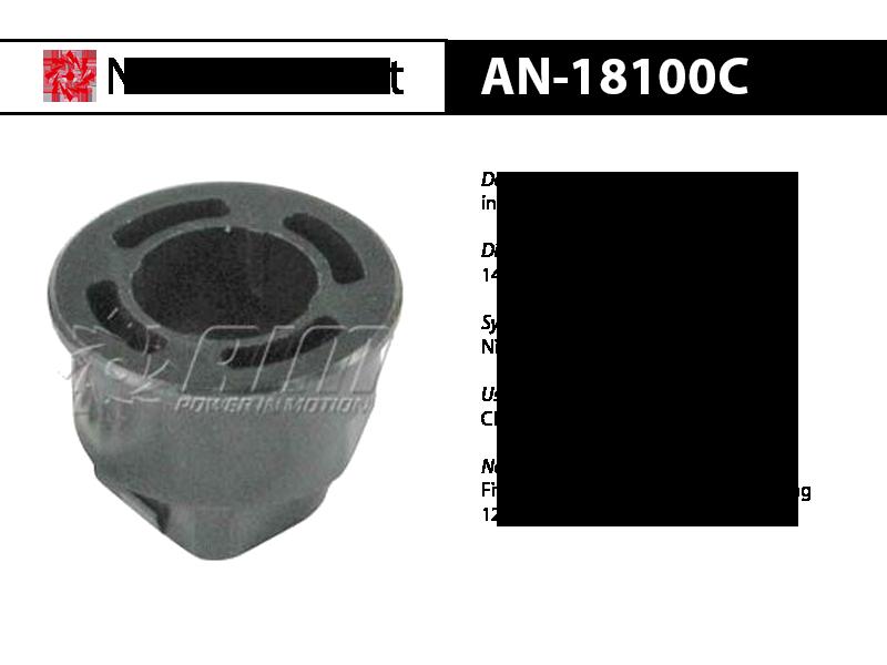 AN-18100C insulator